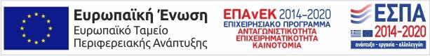 e-bannerespaEΤΠΑ460X60